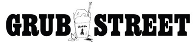 grub-street-logo-400